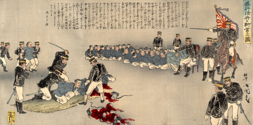 Japanese_Beheading_1894.jpg